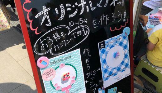 上野の森ブックフェスタは大盛況でした! 次回は5月19日浦和イベントで♪