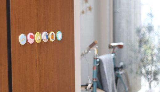 シンプル! 玄関ドアに横一列