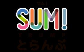 [:ja]title_logo-copy.png2[:]